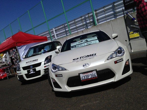 Vortech Supercharged Tomei Powered US-Spec FR-S @ Hyper Meeting - Tsukuba Circuit 2013